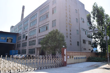 Dongguan Guan Hong Packing Industry Co., Ltd.